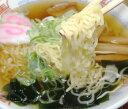 八戸ラーメン【煮干醤油味】5食箱入り!
