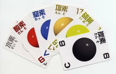 分子カードゲーム「モルQ」...:uminekoya:10000021