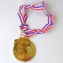 やったね!金メダル