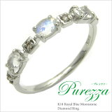 K10 宝蓝色月长石钻石指环 『purezza』【小指戒对应可能】[K10 ロイヤルブルームーンストーン ダイヤモンド リング 『purezza』【ピンキーリング対応可能】]