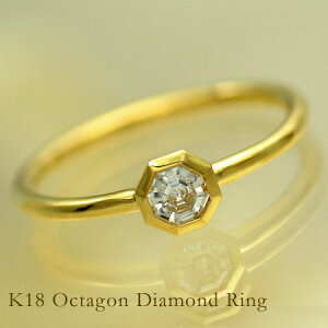 オクタゴン ダイヤモンド ピンキーリング