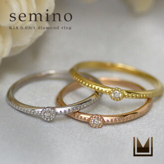 "K18 diamond ring ""semino'"