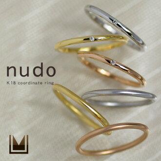 """K18 coordinate ring """"nudo"""""""