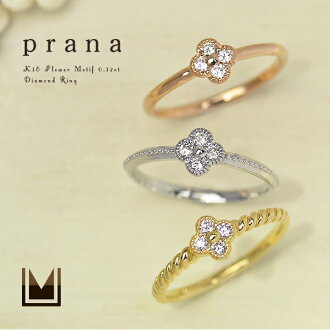 "K18 flower diamond ring ""prana"""