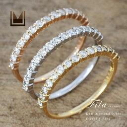 K18 ダイヤモンド 0.3ct エタニティ リング 「<strong>fila</strong>」ピンキーリング 指輪 ダイアモンド エタニティー ファランジリング 18K 18金 ゴールド 4月誕生石 誕生日 プレゼント 贈り物 ギフト包装