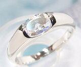 """""""为身边的活动赞同的蓝的光…K""""10WG 宝蓝色月长石指环【小指戒对应可能】["""