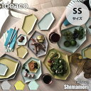 RoomClip商品情報 - ideaco/イデアコ Tableware Shimamori SS「シマモリ」SSサイズ 最大11cm 食器 お皿 プレート メラミン素材