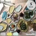RoomClip商品情報 - 【1月下旬入荷予定】ideaco/イデアコ Tableware Shimamori S「シマモリ」Sサイズ 最大19cm 食器 お皿 プレート メラミン素材