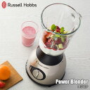 Russell Hobbs/ラッセルホブス Power Bl...