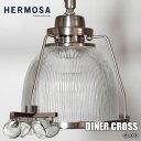 【2月下旬入荷予定】HERMOSA/ハモサ DINER CROSS ダイナークロス GL-003 アメリカンアンティーク調 4灯 天井照明 リモコン付