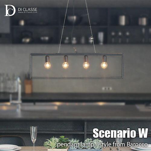 【楽天市場ランキング1位獲得】DI CLASSE/ディクラッセ Barocco -Scenario W pendant lamp- シェナーリオ W ペンダントランプ LP3113 LED対応ペンダントライト