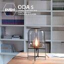 【GY色:納期調整中】pulpo/プルポ Nature -ODA S floor lamp- オーディーエー S フロアランプ LED対応 フロアライト フロア照明