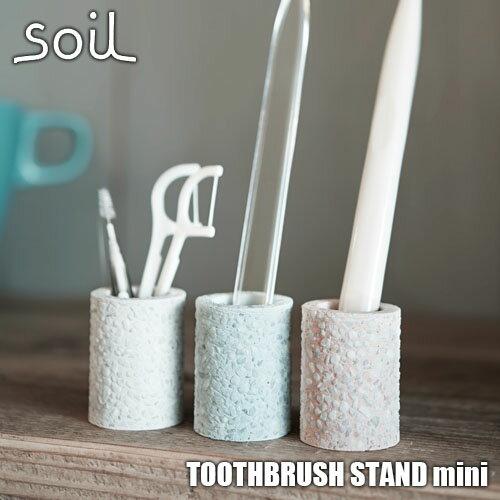 soil TOOTHBRUSH STAND mini