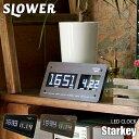 SLOWER LED CLOCK Starkey スターキー LED置時計/置掛兼用/電波時計/卓上時計/デジタル時計/ウォールクロック