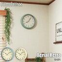 rimlex/リムレックス(NOA精密) Aerial Retoro エアリアルレトロ W-571 掛時計/電波時計/夜間秒針停止機能/ウォールクロック