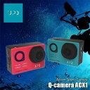 UPQ/アップ・キュー Q-camera ACX1 フルHD...