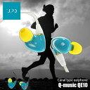 UPQ/アップ・キュー Q-music QE10 ランニング...