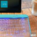 UPQ/アップ・キュー Q-gadget KB02 無線(B...