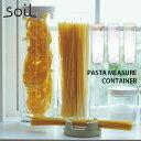 soil/ソイル PASTA MEASURE CONTAIN...