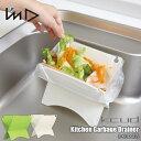 I 039 mD/岩谷マテリアル kcud Kitchen Garbage Drainer <クード>生ゴミ水切り器 JI-KUDGDS 水切り/キッチングッズ/エコ/便利グッズ/日本製