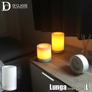 DI CLASSE/デイクラッセ LED candle Lunga (L) LED キ