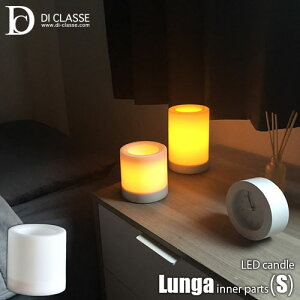 DI CLASSE/デイクラッセ LED candle Lunga (S) LED キ