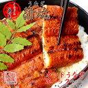 【愛知県三河一色産】 うなぎ蒲焼き 50gカット(20パック) タレ・山椒20袋付き 【送
