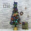 [5の付く日はエントリーでP12倍]クリスマスツリー おしゃれ 北欧 210cm グリーンファイバーツリー 特価 オーナメントセット スリム ornament Xmas tree ORIENTAL インテリア