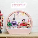 雛人形 Premo ひな人形 雛 おしゃれ かわいい おひなさま お雛様 コンパクト ケース飾り ピンク 木製 インテリア