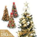 クリスマスツリー オーナメント スレンダーツリーセット180...