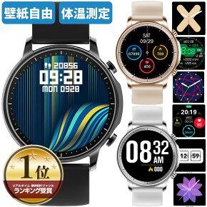 楽天1位 クーポン利用で40%OFF 2020年最新 スマートウォッチ 体温測定 血圧測定 血中酸素 メンズ レディース 体温 血圧 iphone Android LINE通知 日本語 防水 腕時計