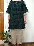 【大きいサイズ4L〜5L】 ダブルガーゼ・ブラックウォッチ・5分袖チュニック・ワンピース(3柄)【smtb-k】【w1】