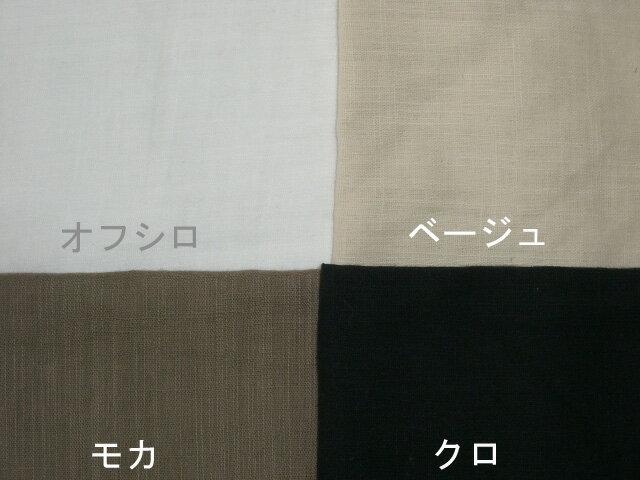 *ダブルガーゼ長袖・前全開・ネグリ(6色)(M...の紹介画像3