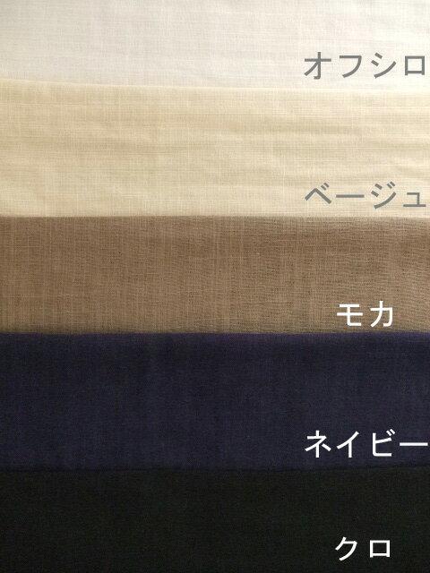 【M】ダブルガーゼ・キャミスリップ(5色)の紹介画像3