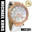 【海外取寄せ】【レビューを書いて送料無料】【今、売れてます】【在庫あり】マイケルコース Michael Kors 腕時計 MK2281【セレブ愛用】【Parker】MK2280 MK2249 MK5633 MK2279 同シリーズ