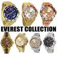 【あす楽※一部取寄せあり】【日本未発売モデル】【今、売れてます】マイケルコース Michael Kors 腕時計 MK5753 MK5754 MK5755 MK5870 MK5871 MK5873 MK5874 【Everest】【エベレスト】