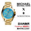 【海外取寄せ】【Nordstrom限定モデル】【今、売れてます】【在庫あり】マイケルコース Michael Kors 腕時計 ブラッドショー ゴールド×ターコイズ 45mm