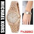 【海外取寄せ】【2014春夏最新モデル】【今、売れてます】【人気上昇ブランド】マイケルコース Michael Kors 腕時計 MK3230【セレブ愛用】【レキシントン】【ピンクゴールド】