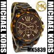 【海外取寄せ】【在庫あり】【人気上昇ブランド】マイケルコース Michael Kors 腕時計 MK5839【セレブ愛用】【ブラッドショー】【Bradshaw】べっ甲