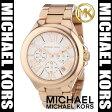 【海外取寄せ】【今売れてます】マイケルコース Michael Kors 腕時計 ウォッチ MK5757【セレブ】【ブランド】【インポート】【CAMILLE】MK5901 MK5635 MK5653 MK5758 MK5757 MK5719 MK5756 MK5636 MK5902 MK5634 同シリーズ