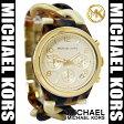 【海外取寄せ】【在庫あり】【人気上昇ブランド】マイケルコース Michael Kors 腕時計 MK4270【セレブ愛用】【ランウェイツイスト】【RunwayTwist】【べっ甲】MK4269 MK3131 MK4263 同シリーズ