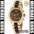 【海外取寄せ】【2014春夏最新モデル】【送料無料】【今、売れてます】マイケルコース Michael Kors 腕時計 MK5944【セレブ】【ブランド】【インポート】べっ甲 MK5798 MK5907 MK5799 MK5908 MK5912 MK2301 MK2302 同シリーズ