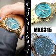 【海外取寄せ】マイケルコース Michael Kors 腕時計 時計 MK8315【チャリティーウォッチ】【インポート】MK5795 MK8157 MK8108 MK8157 MK8096 MK8157 MK8107 MK8077 同シリーズ