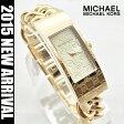 【海外取寄せ】マイケルコース Michael Kors 腕時計 時計MK3306【セレブ】【ブランド】【インポート】【ゴールド】MK3305 MK3308 MK3307 同シリーズ