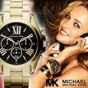 マイケルコース 時計 マイケルコース 腕時計 メンズ レディース MK5739 Michael Kors インポート MK5696 MK5605 MK5743 MK5722 MK5503 MK5550 MK5952 MK5502 MK5854 MK6398 同シリーズ 送料無料