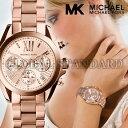 マイケルコース 時計 マイケルコース 腕時計 レディース MK5799 Michael Kors インポートMK5798 MK5907 MK5944 MK5908 MK5912 MK2301 MK2302 同シリーズ あす楽 送料無料