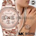 マイケルコース 時計 マイケルコース 腕時計 レディース MK3247 Michael Kors インポート MK4269 MK4222 MK3131 MK3199 MK4263 MK4270 ..