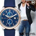 マイケルコース 時計 マイケルコース 腕時計 メンズ MK8573 Michael Kors インポート MK8575 MK8574 MK8572 同シリーズ 海外取寄せ 送料無料 ブルー 青