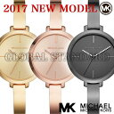 マイケルコース 時計 マイケルコース 腕時計 レディース MK3734 MK3735 MK3786 インポート Michael Kors2017最新作 海外取寄せ 送料無料