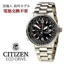 シチズン エコドライブ シチズン ソーラー時計 シチズン 腕時計 ウォッチ メンズ 逆輸入 海外モデル プロマスター ナイトホーク CITIZEN ECO DRIVE BJ7000-52E 海外取寄せ 送料無料